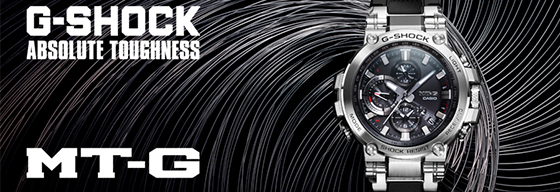 Steel G-Shocks